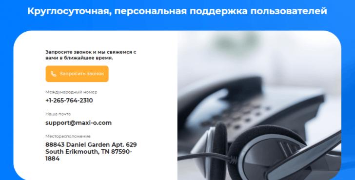 Контактная информация Maxi O