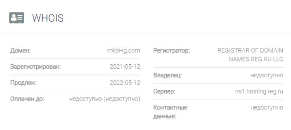 обзор официального сайта МКБИ