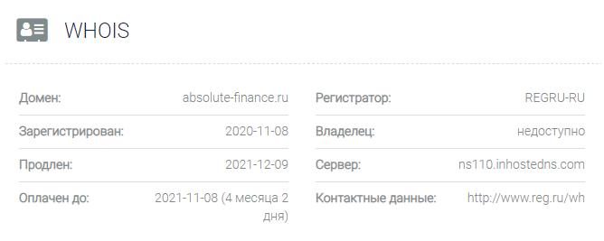 обзор официального сайта Absolute finance