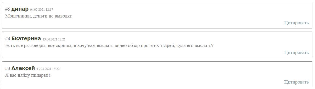 отзывы о MerosTM