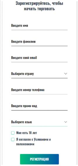 регистрация на SWISEINVEST