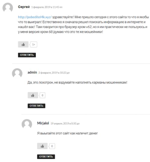 отзывы о Repost Goda