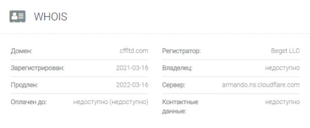 обзора официального сайта Capital First Finance