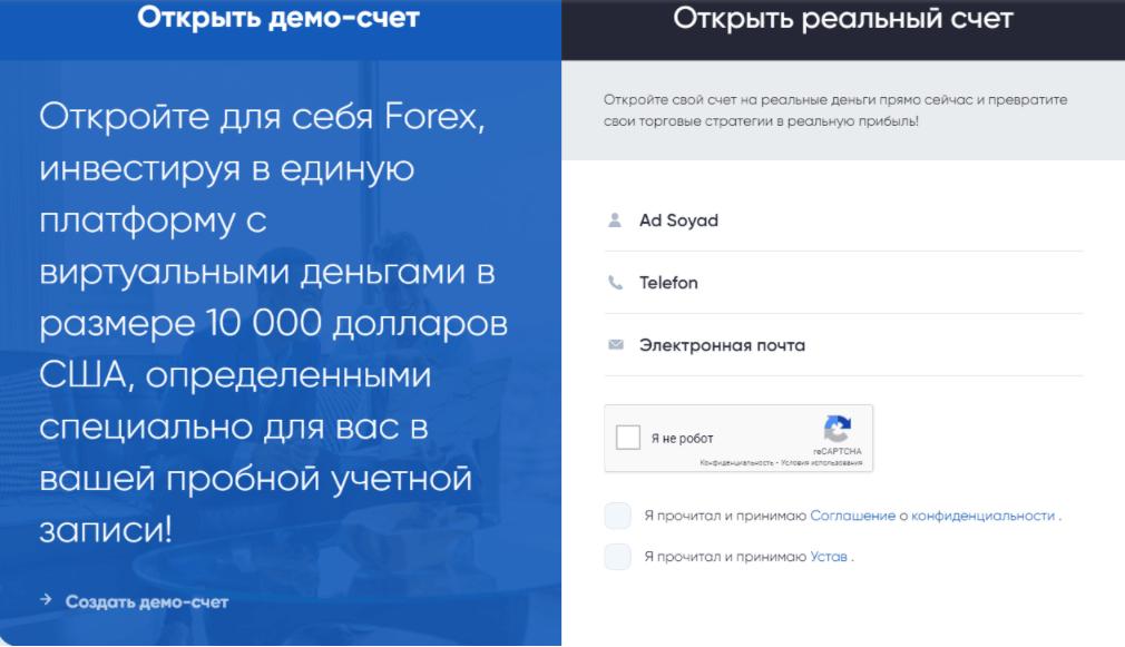 регистрация на KaleFX