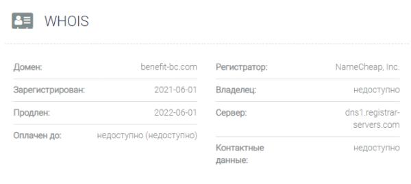 домен Benefit Broker Company