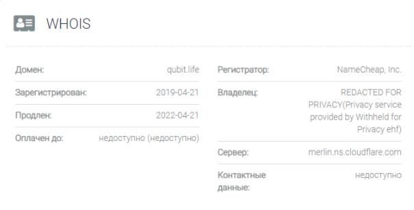 домен QubitLife