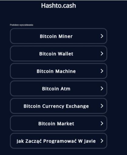 предложения Hash to Cash