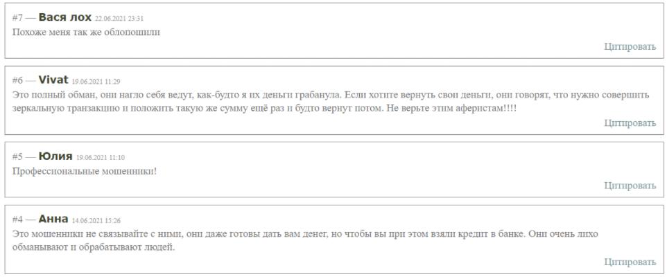 отзывы о  Ez-visa