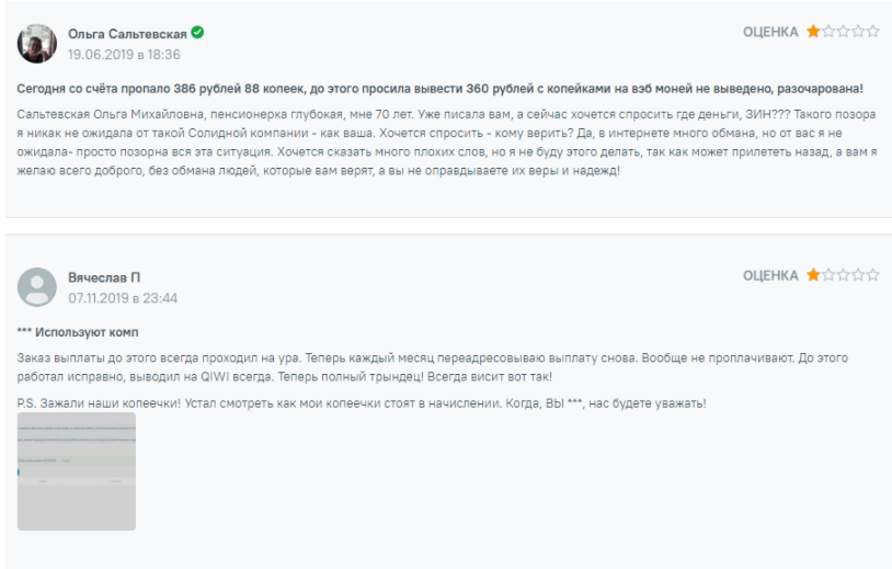 отзывы о ProxyWeb