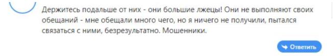 отзывы о Mtrade-X