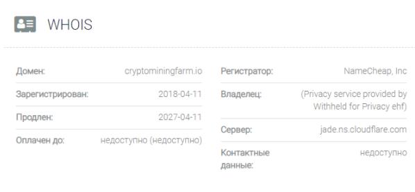домен CryptoMining Farm