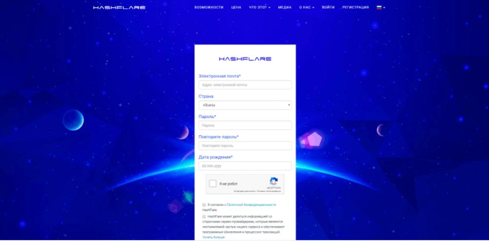 сайт компании HashFlare