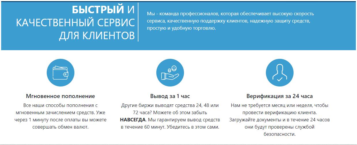 предложения BITEXBOOK