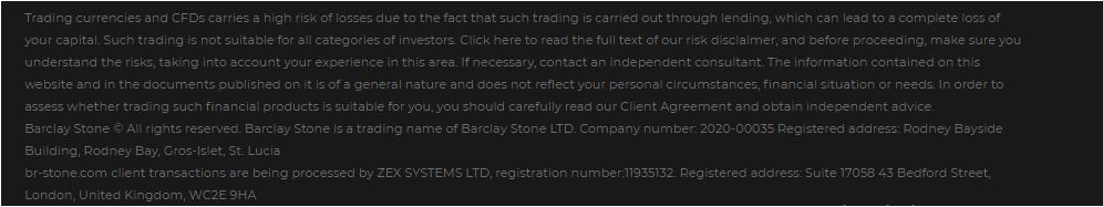 регистрация Barclay Stone