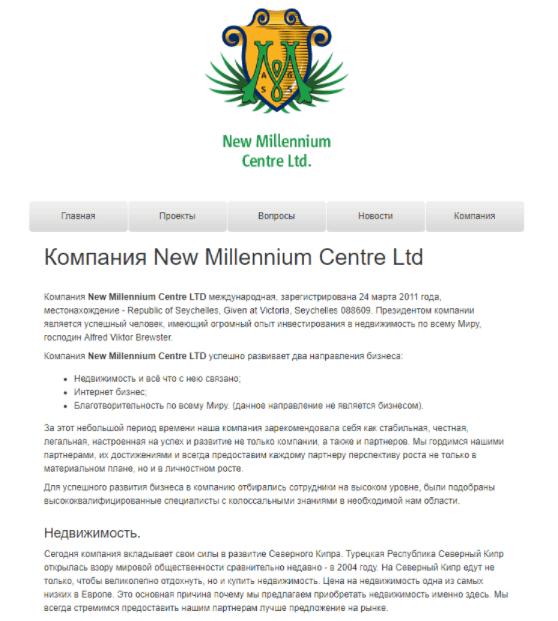 описание New Millennium Centre Ltd
