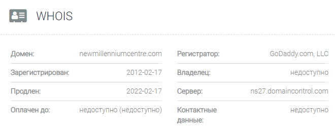 домен New Millennium Centre Ltd