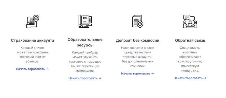 услуги OnyxProfit