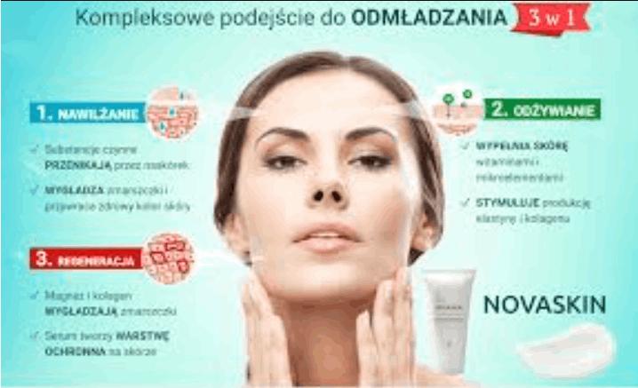 предложения Новаскин
