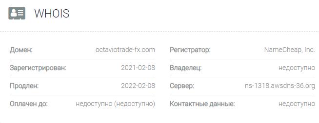 домен Octaviotradefx