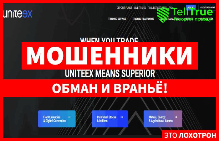 Uniteex Inc – обзор и отзывы