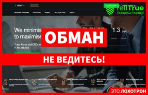 XenitFX – обзор и отзывы