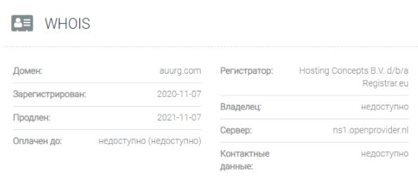 домен Auu Global Limited