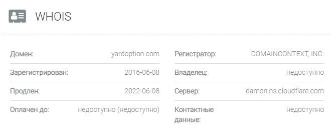 yardoption официальный сайт