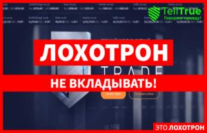 l7.trade — отзывы о популярной платформе