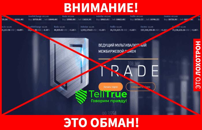l7 trade обман