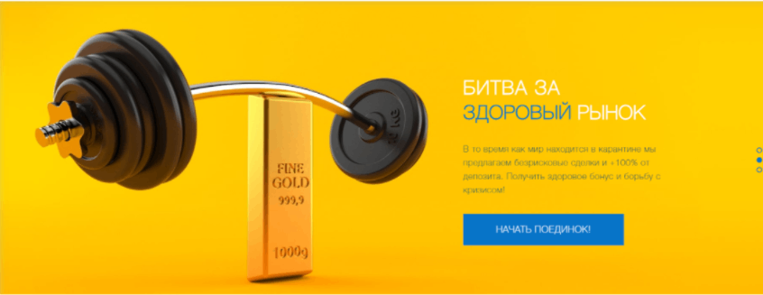 daxioma официальный сайт