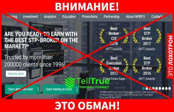 НефтеПромБанк обман