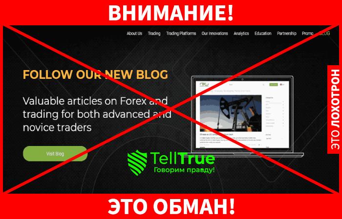 ifc markets обман